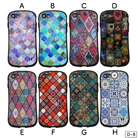iphoneX iphone10 iphoneXs iphone10s アイフォンX アイフォンXs アイフォン10 アイフォン10s iphoneXケース iphoneXsケース iphone10ケース iphone10sケース スマホケース【Dシリーズ】