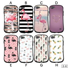 iphoneX iphone10 iphoneXs iphone10s アイフォンX アイフォンXs アイフォン10 アイフォン10s iphoneXケース iphoneXsケース iphone10ケース iphone10sケース スマホケース【Eシリーズ】