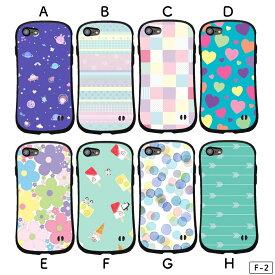 iPhone5s iPhoneSE iPhone6s 6plus iPhone7 iPhone8 7plus 8plus iPhoneX XS Xsmax iPhoneXR iPhone11 pro max iPhoneケース 【Fシリーズ】