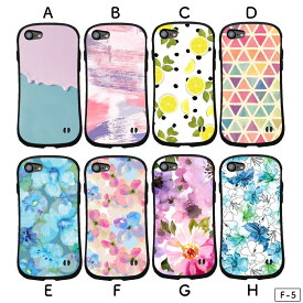 iPhone5s iPhoneSE iPhone6s 6plus iPhone7 iPhone8 7plus 8plus iPhoneX XS Xsmax iPhoneXR iPhone11 pro max iPhoneケース 【Fシリーズ】