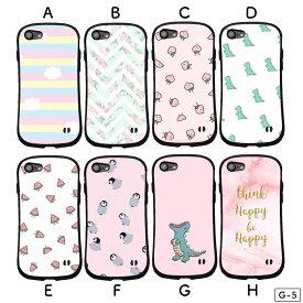 iphone5 iphone5s iphoneSE iphoneSE2 アイフォン5 アイフォン5s アイフォンSE iphone5sケース iphoneSEケース iphoneSE2ケース アイフォンSEケース【Gシリーズ】