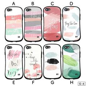 iPhone5s iPhoneSE iPhone6s 6plus iPhone7 iPhone8 7plus 8plus iPhoneX XS Xsmax iPhoneXR iPhone11 pro max iPhoneケース 【Gシリーズ】