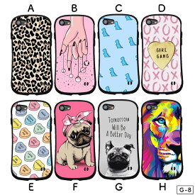 iphoneX iphone10 iphoneXs iphone10s アイフォンX アイフォンXs アイフォン10 アイフォン10s iphoneXケース iphoneXsケース iphone10ケース iphone10sケース スマホケース【Gシリーズ】