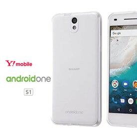 android one S1 ハードケース ソフトケース クリアケース アンドロイドワンエスワン androidones1 アンドロイドワンS1 androidones1ケース S1ケース androidones1カバー OneS1ケース S1カバー monopuri モノプリ au docomo SoftBank