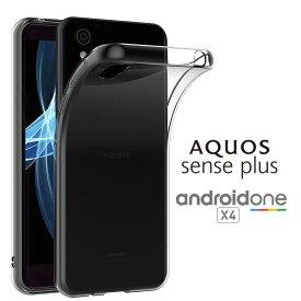 android one X4 ハードケース ソフトケース クリアケース アンドロイドワンX4 androidoneX4 アンドロイドワンX4 androidoneX4ケース X4ケース androidoneX4カバー OneX4ケース X4カバー monopuri モノプリ au docomo SoftBank