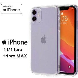 iPhone11 iPhone11pro iPhone11proMAX ハードケース ソフトケース シリコンケース アイフォーン11 アイフォーン11pro アイフォーン11proMAX iPhone11ケース iPhone11proケース iPhone11proMAXケース アイフォーン11ケース アイフォーン11proケース monopuri