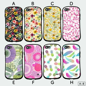 iphoneX iphone10 iphoneXs iphone10s アイフォンX アイフォンXs アイフォン10 アイフォン10s iphoneXケース iphoneXsケース iphone10ケース iphone10sケース スマホケース【Aシリーズ】