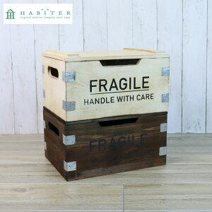 収納ボックス フタ付き おしゃれ 積み重ね コンテナ スタッキングボックス 木箱 フラジール リッドコンテナ S ナチュラル ブラウン WE-907 ボックス 箱 収納 アンティーク調 木製 収納ケース