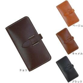 Phone6ケース iPhone6sケース L20326 手帳 本革 牛革iPhoneケース 携帯ケース プレゼント ギフト 贈り物 日本製