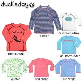ラッシュガード キッズ 長袖 水着 RLS010115 6才 ducksday 男の子 女の子 ボーイズ ガールズ 海水浴 プール ベルギー 郵 メール便 送料無料