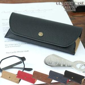 メール便 メガネケース おしゃれ ソフト ダルトン DULTON メンズ レディース 眼鏡ケース CARAVAN A925-1251 全5色 ケース 老眼鏡 メガネ グラス 人気 キャラバン 収納 グラスケース