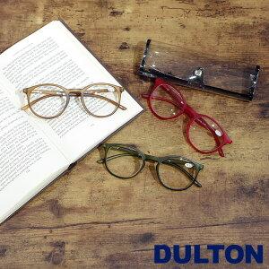 メール便 老眼鏡 おしゃれ レディース メンズ DULTON ダルトン リーディンググラス シニアグラス 女性 READING GLASSES ブラウン/グリーン/レッド YGF118 老眼 1.0 1.5 2.0 2.5 眼鏡 メガネケース付き プレ