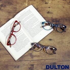 メール便 老眼鏡 おしゃれ レディース メンズ DULTON ダルトン リーディンググラス シニアグラス 女性 READING GLASSES レッド/ブルー/グレー YGF121 老眼 1.0 1.5 2.0 2.5 眼鏡 メガネケース付き プレゼント ギフト 父の日 母の日 敬老の日
