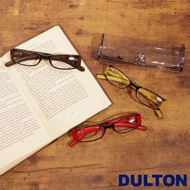 メール便 老眼鏡 おしゃれ レディース メンズ DULTON ダルトン リーディンググラス シニアグラス 女性 READING GLASSES レッド/ベージュ/ブラック YGF43 老眼 1.0 1.5 2.0 2.5 眼鏡 メガネケース付き プレゼント ギフト 父の日 母の日 敬老の日