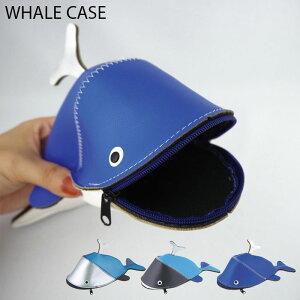 メール便 ペンケース おしゃれ ガジェットケース 筆箱 WHALE CASE クジラケース クジラ ホエール メンズ/レディース/キッズ 小物入れ 全3色 ポーチ マルチケース 充電器 メガネケース 収納ケー