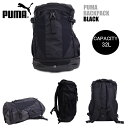 puma Puma rucksack backpack men   Lady s energy black 32L 075222 rucksack  sports bag day pack bag stylish traveling bag club activities attending  school ... cc4bbaf7e551a