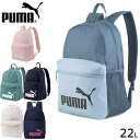 Child Jr. bag kids rucksack light weight A4 stylish primary schoolchild  junior high student high school student club activities excursion going to  ... 189a638162f7e