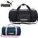 It is a bag training fashion gym sports fitness shawl at Puma Boston bag  Lady s core barrel bag S drum bag black   green 20L PUMA 075704 roll Boston  bias 8e805e210dccc