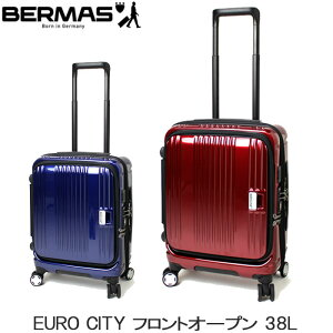 BERMAS スーツケース フロントオープン 機内持ち込み キャリーケース EURO CITY バーマス 45cm 38L 2〜4泊 TSAロック 4輪タイプ キャリーバッグ ビジネス 出張 軽量 高機能 旅行 送料無料