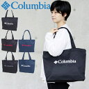 Columbia/コロンビア トートバッグ メンズ/レディース ブランド ロゴ A4 マチあり 全5色 PU2239 バッグ サブバッグ おしゃれ アウトドア シンプル 通勤 通学 【郵 メール便 送料無料 】