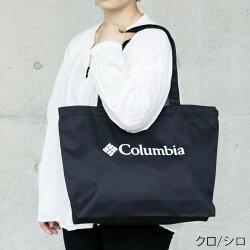 Columbia/コロンビアトートバッグメンズ/レディースブランドロゴA4マチあり全5色PU2239バッグサブバッグおしゃれアウトドアシンプル通勤通学【郵メール便送料無料】