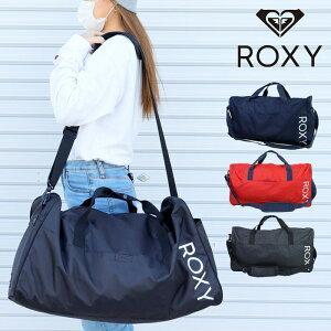 ROXY バッグ 2way ボストンバッグ 大容量 レディース ダッフルバッグ 斜めがけ ベルト付き ブラック レッド ネイビー 45L ロキシー RBG211308 ショルダーバッグ 女の子 学生 かわいい 修学旅行 旅行