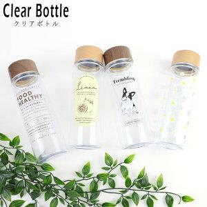 クリアボトル 水筒 500ml おしゃれ 直飲み ウォーターボトル メンズ レディース 木目 常温 ドリンクボトル プラスチック マイボトル ダイレクトボトル プラスチックボトル かわいい