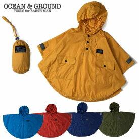 メール便 ocean&ground オーシャンアンドグラウンド レインポンチョ レインコート キッズ ジュニア ベビー シンプルレインポンチョ カッパ 雨具 子供 男児 女児 ボーイズ ガールズ
