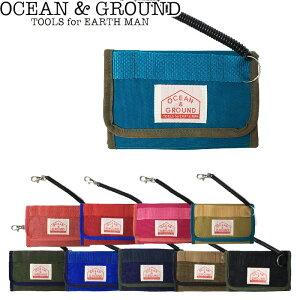メール便 OCEAN&GROUND オーシャン&グラウンド 財布 三つ折り キッズ 男の子 女の子 ウォレット コイルチェーン付き 全10色 1715915 こども 小学生