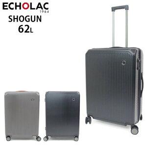 Echolac/エコーラックキャリーケース mサイズ スーツケース キャリーバッグ SHOGUN/ショーグン メンズ/レディース ブラック/グレー 67L PC148-24 TSAロック 61.5cm 3泊 4泊 おしゃれ 4輪 トラベル 出張 海