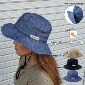 メール便 帽子 レディース つば広 つば広ハット リバーシブル 全3色 30-3224 ストライプ柄 ハット UVカット 両面 おしゃれ 夏 日よけ かわいい 紫外線対策 ガーデニング 紐付き フェス 日焼け防止 母の日 送料無料