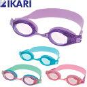 ゴーグル 水泳 子供 女の子 ジュニア スイミング スイムゴーグル 水中メガネ イカリ IKARI AG281 VISE ヴィセ 6才から…