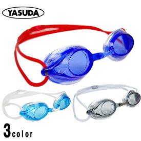 ゴーグル 水泳 子供 ジュニア YASUDA ボーイズ スイミング YG-561 小学生用 男の子 女の子 ユニセックス 郵 メール便 送料無料