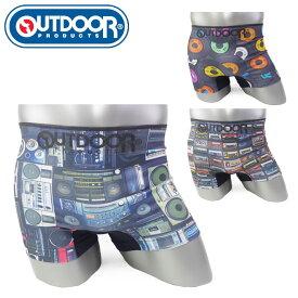 メール便 アウトドア ボクサーパンツ メンズ パンツ メンズ下着 アンダーウェア 建物 成型 アウトドアプロダクツ OUTDOOR PRODUCTS 全2色 M/L AD2011B121 男性 誕生日 ギフト プレゼント