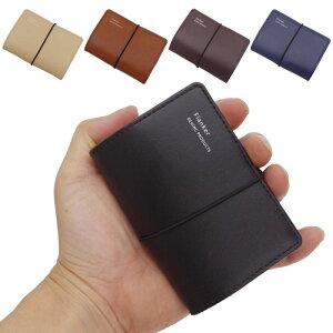 メール便 VERY カードケース カードファイル メンズ/レディース カード入れ 全5色 カード 大量 収納 大容量 ポイントカード 名刺入れ クレジットカード 大ファイル 新生活 プレゼント