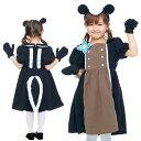 ハロウィン 衣装 子供 女の子 ディズニー キッズ フラワー バンビ スカンク Tod/S/M 37161 イベント 仮装 なりきり 変身 キャラクター ハロウイーン パーティーグッズ