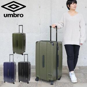 UMBRO アンブロ バッグ キャリーケース lサイズ メンズ レディース GAZZA ハード スーツケース キャリーバッグ 全3色 100L 70881 TSAロック 大容量 1週間以上 軽量 トランク 旅行 おしゃれ 大型 ビジ
