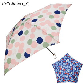 日傘 傘 レディース 折りたたみ 5本骨 軽量 直径89cm mabu 折りたたみ傘 ブルーミングドット ローズ/ネイビー 晴雨兼用傘 紫外線カット コンパクト おしゃれ 雨具 レイングッズ 雨傘