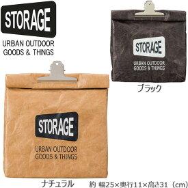ランチバッグ 保冷 保冷バッグ STORAGE クリップ付き クラッチバッグ お弁当バッグ お弁当袋 大きめ お弁当箱入れ