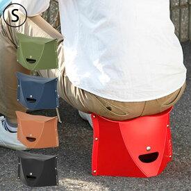折りたたみ 椅子 軽量 コンパクト 折りたたみ椅子 SOLCION PATATTO パタット 180 スツール イス 全5色 コンパクトチェア 背もたれなし 丈夫 作業椅子 簡易椅子 玄関スツール アウトドア 運動会 アウトドアチェア キャンプ 持ち運び