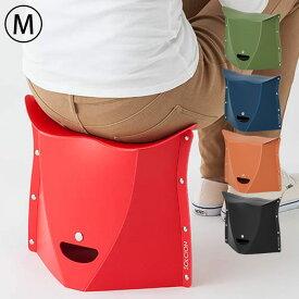 折りたたみ 椅子 軽量 コンパクト 折りたたみ椅子 SOLCION PATATTO パタット 250 スツール イス 全5色 コンパクトチェア 背もたれなし 丈夫 作業椅子 簡易椅子 玄関スツール アウトドア 運動会 アウトドアチェア キャンプ 持ち運び