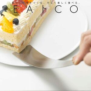 フライ返し スパチュラ ヘラ いいとこ EAトCO トル AS00038 日本製 フライパン返し ターナー Tolu 調理器具 キッチンツール ケーキサーバー 調理用品 ステンレス製 お菓子作り 製菓用品 製菓道具
