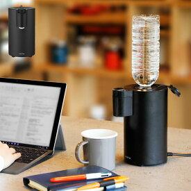 湯沸かし器 電気ケトル Mlte フラッシュウォーマー 簡易湯沸かし器 電気式 電気ポット MR-01FW 温度調節可能 温度設定機能付き 熱湯 沸かす 早い 安全 卓上 ホットウォーターサーバー 時短 調理 家電 瞬間湯沸し器 送料無料