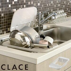 水切りプレート 鍋用 フライパン用 水切り クレース 鍋フライパンスタンド ベージュ/ホワイト フライパン収納 フライパンラック 水切りトレー 水切りトレイ スタンド フライパンスタンド