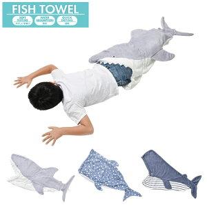 バスタオル タオル 速乾 吸水 ふわふわ マイクロファイバー 巻きタオル 小さめ ラップタオル フード付き レディース キッズ 大人 子供 男の子 女の子 クジラ サメ ジンベイザメ ホオジロザメ