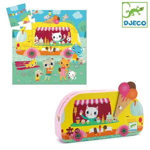 ジグソーパズル パズル 知育玩具 幼児 子供 ねこ ジェコ DJECO アイスクリームトラック 16ピース DJ07264 キッズ おもちゃ 組み合わせ 3歳 ギフト プレゼント 誕生日 おしゃれ かわいい 男の子 女