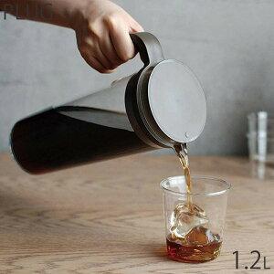 KINTO キントー ジャグ 1.2L PLUG プラグ アイスコーヒージャグ 22484 水出し コーヒー 紅茶 麦茶 水差し 冷水 冷水ポット シンプル スリム ポット コーヒーポット 冷水筒 コーヒージャグ ピッチャ