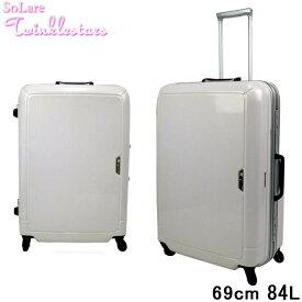 キャリーケース スーツケース サンコー鞄 SUNCO Twinklestars 69cm 84L キラメキコート 鏡面ボディ TSAロック 自己治癒塗装 プレミアムコート 鞄 旅行 出張 ビジネス 海外旅行 国内旅行 あす楽 送料無料