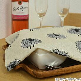 キッチンタオル リネン キッチンクロス テーブルクロス クロス 綿麻 コットン テーブルマット 北欧 キッチン用品