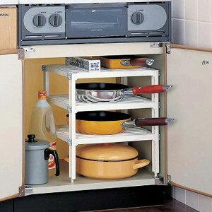 キッチン収納 シンク下 キッチン 収納 3段 フリーラック 流し台 下 鍋 フライパンを取り出しやすく 収納ボックス 棚 整理棚